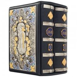 Библия в кожаном переплете в 2-х томах