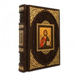 Подарочная книга Спасительные иконы в кожаном переплете