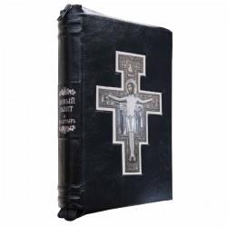 Новый завет и псалтырь в коже на молнии