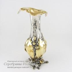 Серебряная ваза для цветов Лесная