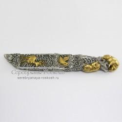 Серебряный охотничий нож Медведи (без упаковки)