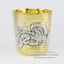 Серебряный стакан Змея