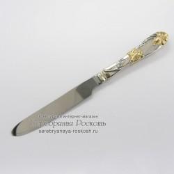 Столовый нож из серебра Орхидея