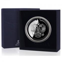 Серебряная закладка для книг Герб России