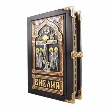 Библия серебряная Распятие Христово