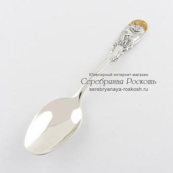 Детская серебряная ложка Водолей