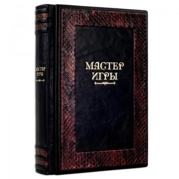 Книга Мастер игры - Роберт Грин (Gabinetto)