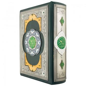 Коран на русском и арабском языке
