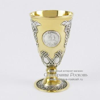 Серебряная рюмка на ножке Елизавета II