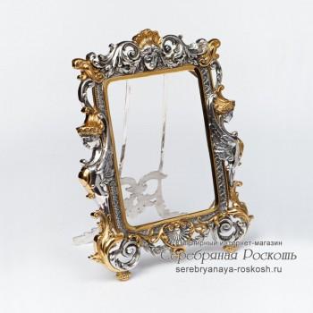 Серебряная рамка для фотографий Муза