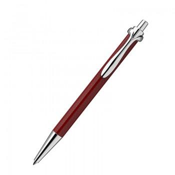 Подарочная ручка City - бордовая