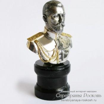 Серебряный бюст Николай II