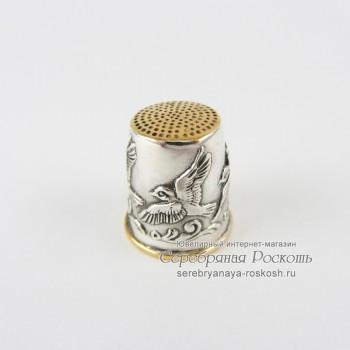 Серебряный наперсток Птички