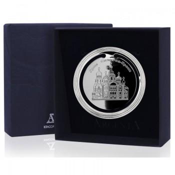 Серебряная закладка для книг «Храм спаса на крови»