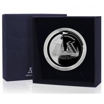 Серебряная закладка для книг Санкт-Петербург