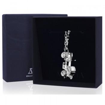 Серебряный брелок для ключей Кабриолет