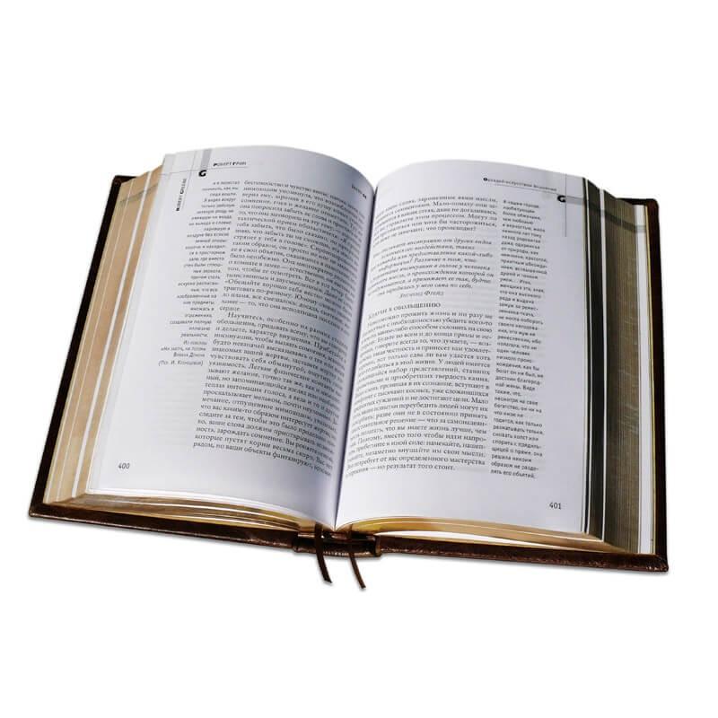 24 закона обольщения - Роберт Грин (Gabinetto)