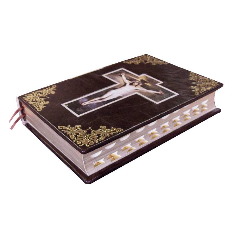 Библия католическая