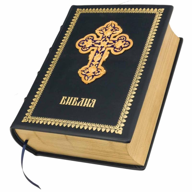 Библия кожаный переплет