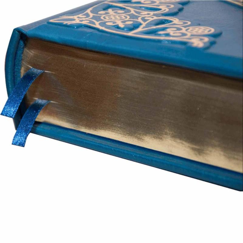 Библия в подарочном переплете