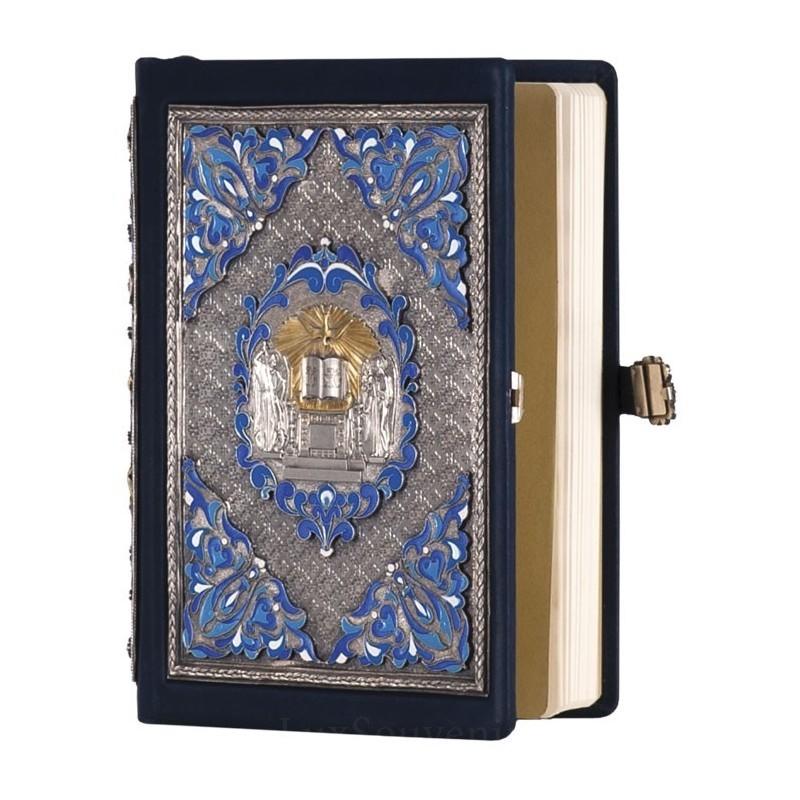 Кожаная библия православная