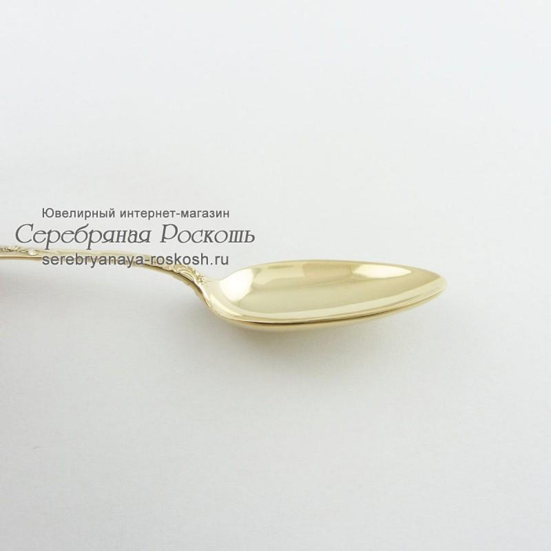 Чайная ложка из золота