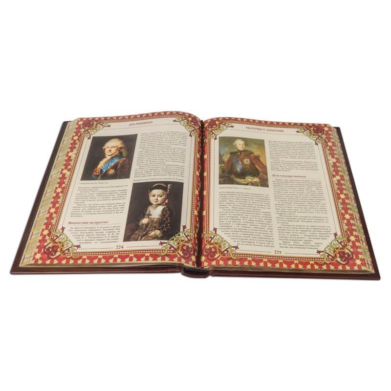 Книга Дом Романовых - В подарочном переплете