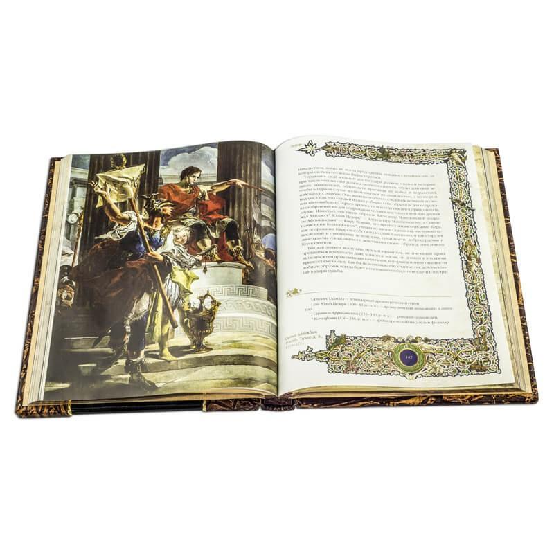 Государь - Никколло Макиавелли - Подарочное издание в кожаном переплете
