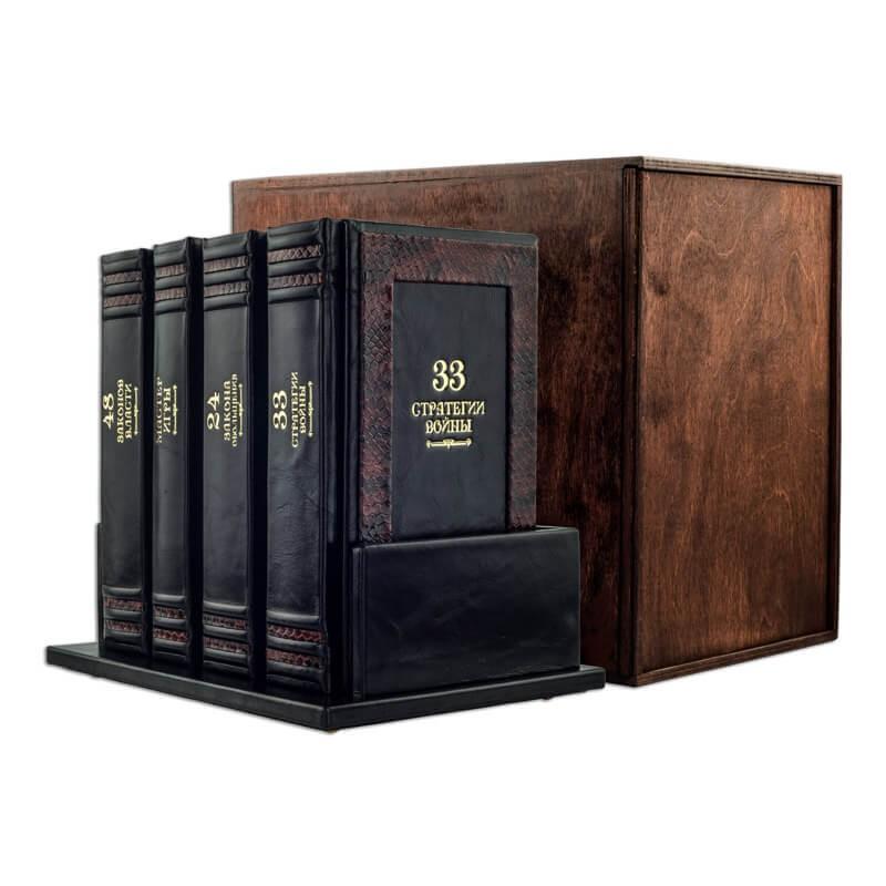 Искусство власти в 4-х томах - Роберт Грин - Подарочное издание в кожаном переплете
