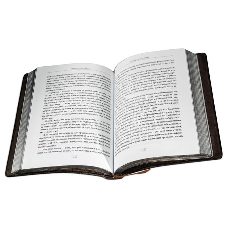 Книга Думай и богатей - Наполеон Хилл