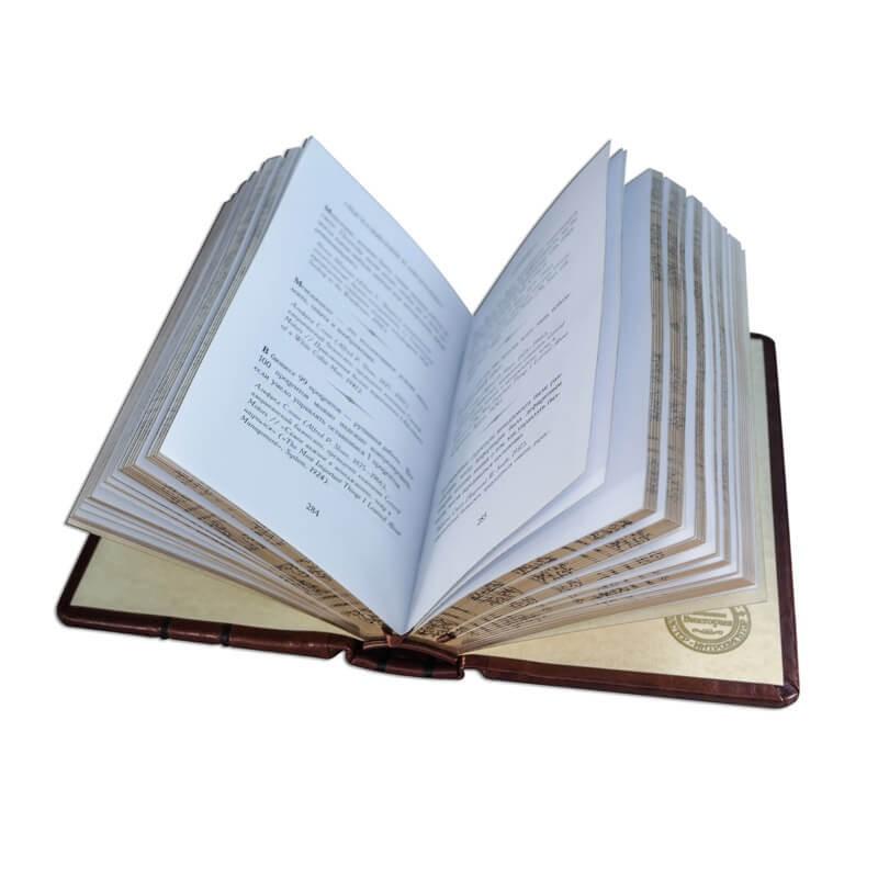 Книга Финансы - Политика мудрого