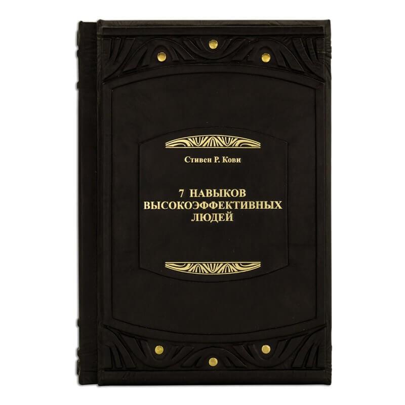 Комплект Подарок лидеру - Стивен Кови (в 3-х томах)