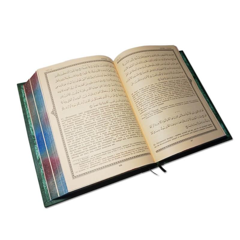 Коран в кожаном переплете - Магомед-Нури Османов