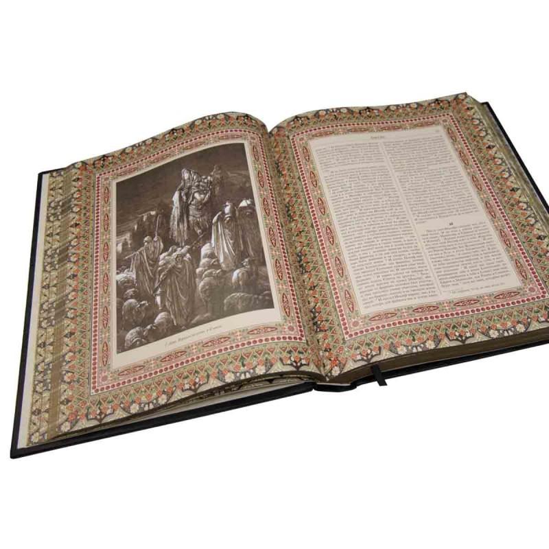 Кожаная Библия в иллюстрациях