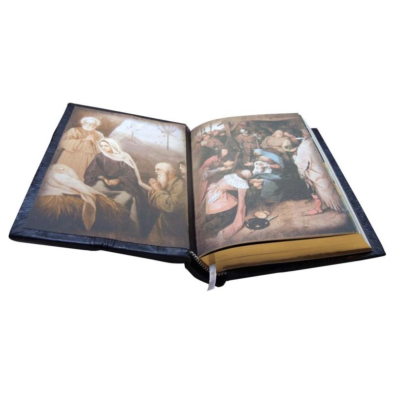 Новый завет подарочное издание