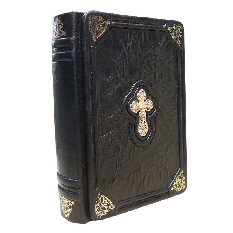 Подарочная Библия карманная