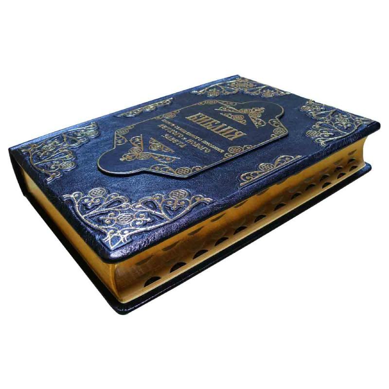 Подарочная Библия на русском языке
