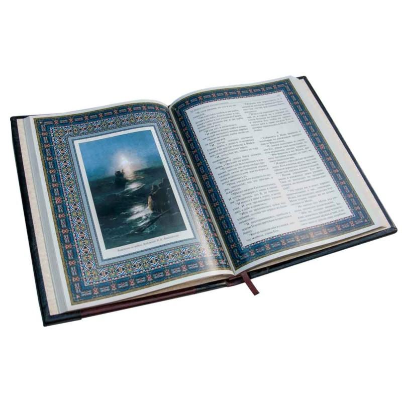 Подарочное Евангелие с иллюстрациями
