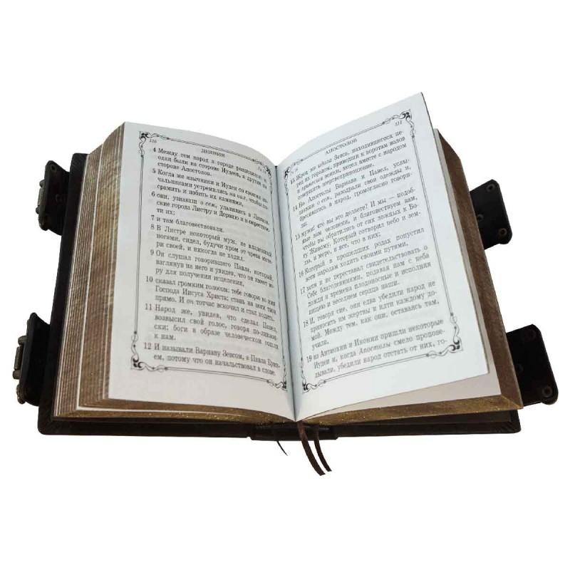 Подарочный Новый завет
