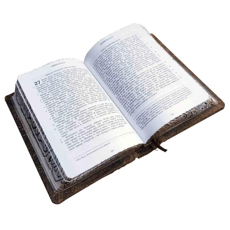 Подарочный Новый завет и псалтырь