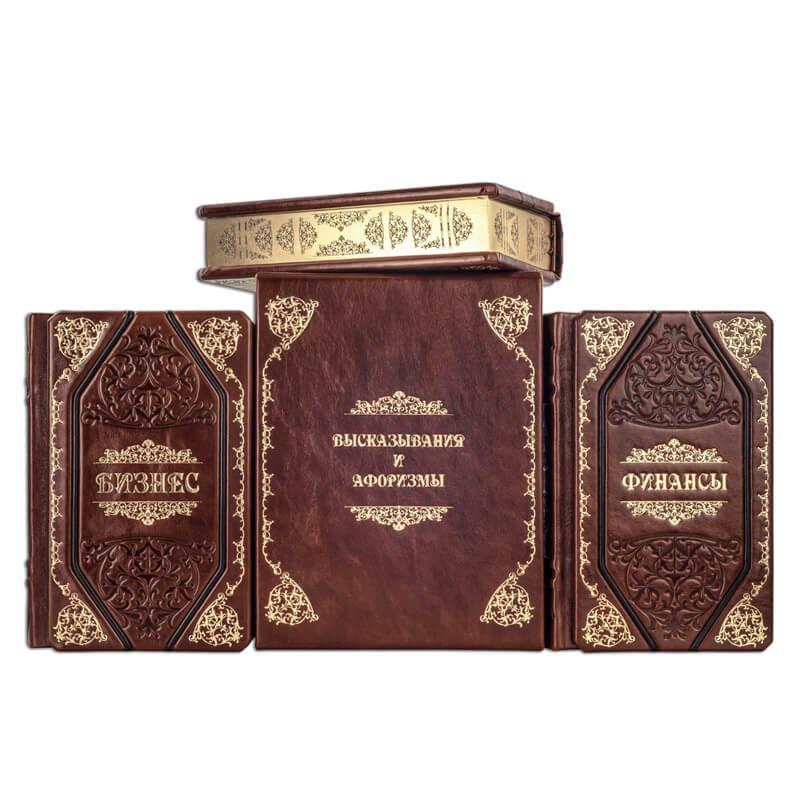 Политика мудрого - 3 тома в подарочном футляре
