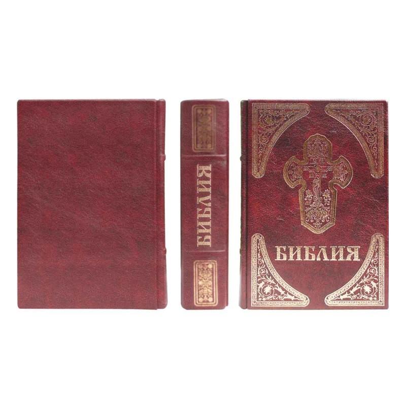 Православная Библия подарочная