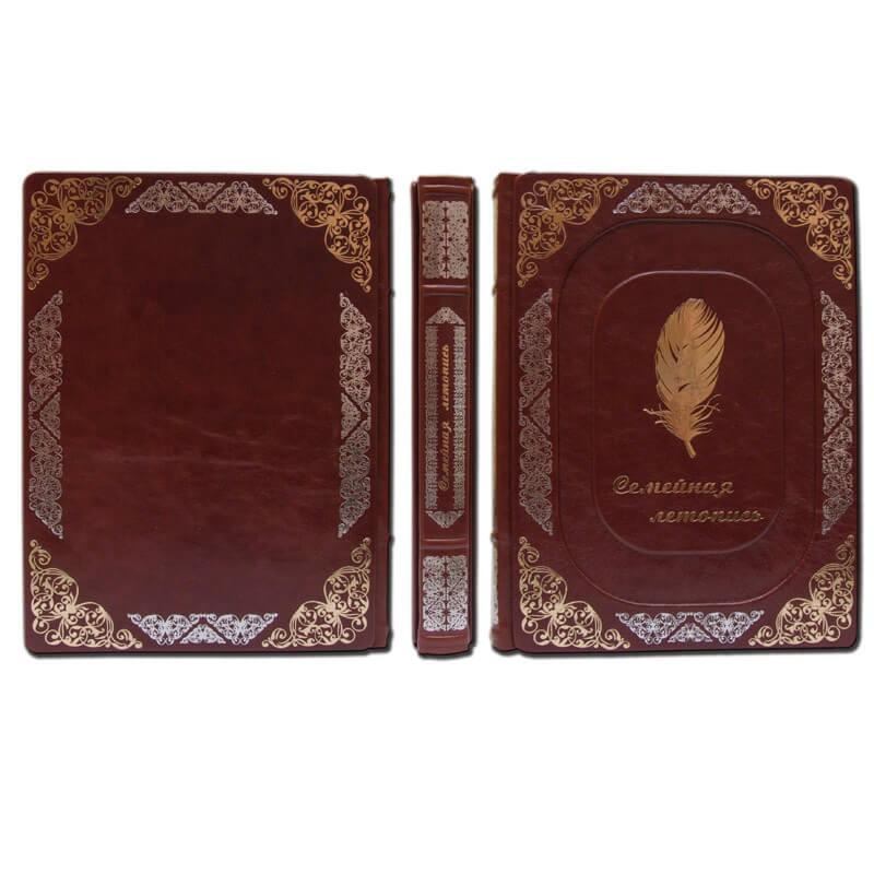 Книга Семейная летопись - Подарочное издание