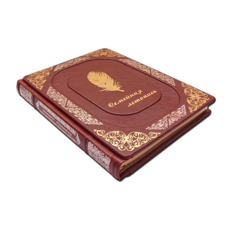 Книга Семейная летопись - В подарочном переплете