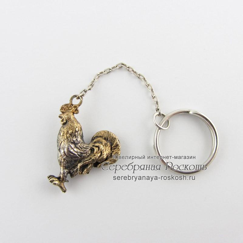 Серебряный брелок для ключей Петух