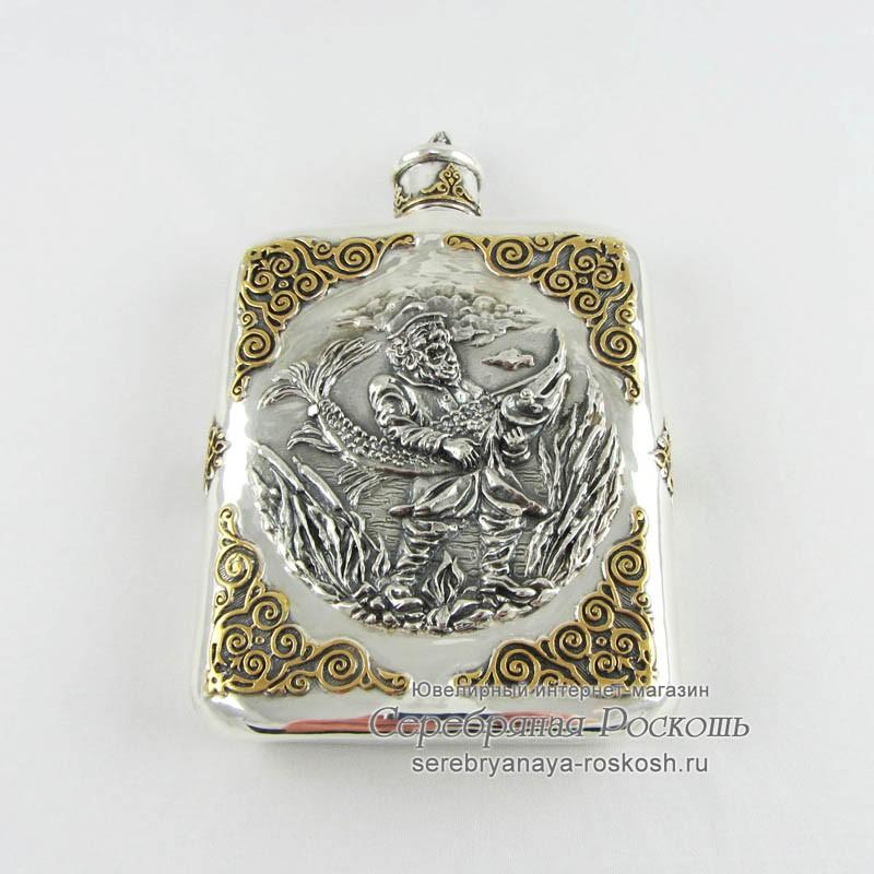 Серебряная фляга Рыбак