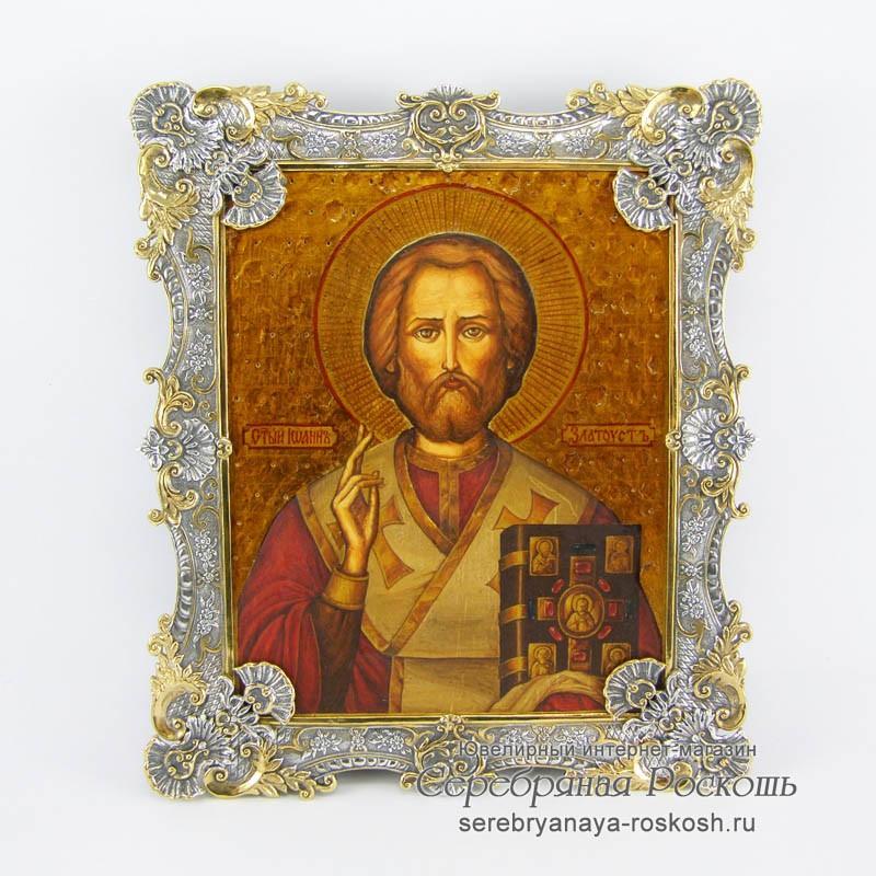 Серебряная икона Иоанн Златоуст