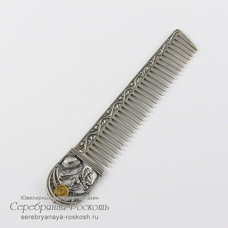 Серебряная расческа Весы