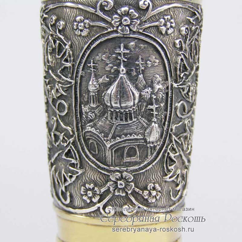 Серебряная рюмка на ножке Церковь