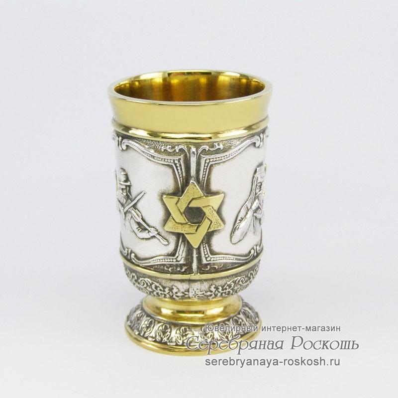 Серебряная рюмка Еврейская